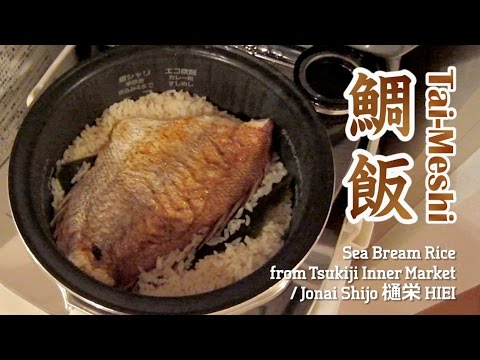 Tai-Meshi (Sea Bream Rice) – from Tsukiji Inner Market 鯛飯の作り方 – OCHIKERON – CREATE EAT HAPPY