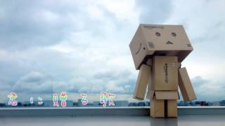【Amatsuki】A Song Sent to You (VOSTFR)