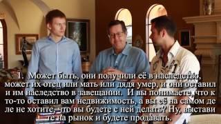Интервью с Робертом Алленом