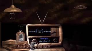 22 الشيخ العفريت لاموني في حبك تحميل MP3
