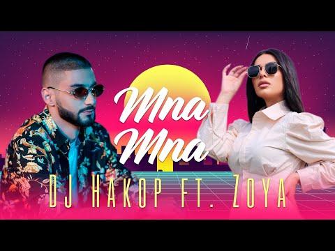 Զոյա Բարագամյան & DJ Hakop - Մնա մնա