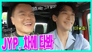 Rain Reunites With JYP For A Heartfelt Family Portrait... Hyung, Get In The Car🚘