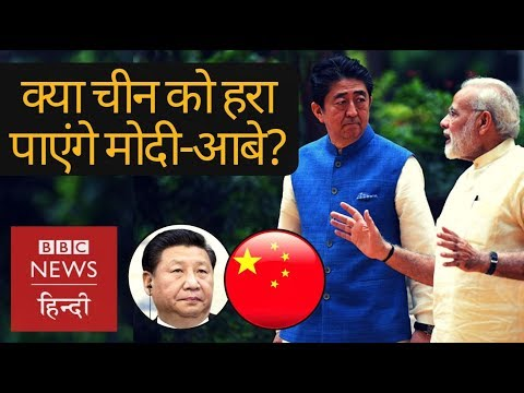 Will India-Japan beat China in Africa