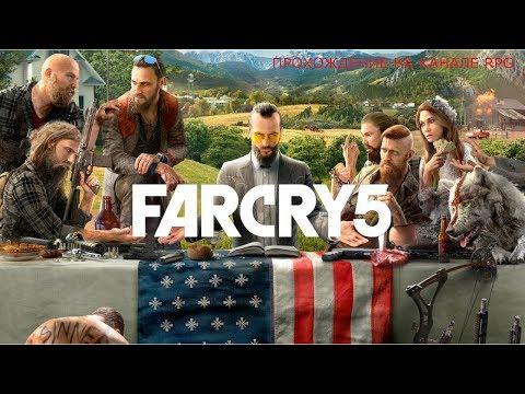 Far Cry 5 все бочки с виски