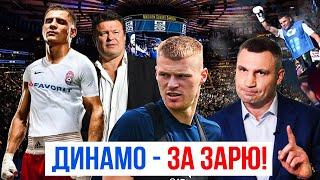 БУРДА и БЕРИНЧИК - футбол, бокс и кино