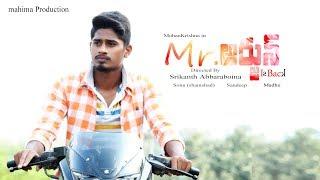 Mr Arjun is Back Trailer