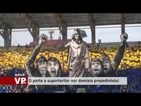O parte a suporterilor vor demisia președintelui