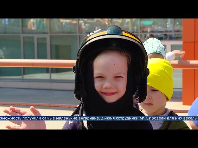 Пожарные устроили для ангарчан детский праздник