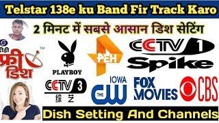 138E - 免费在线视频最佳电影电视节目 - Viveos Net
