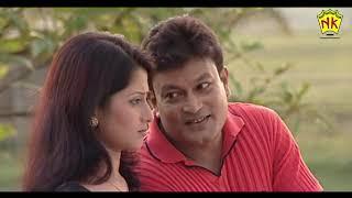 Assamese movie maza