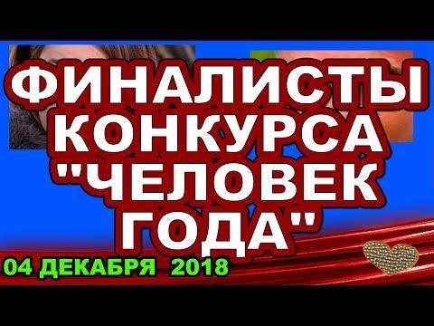ФИНАЛИСТЫ конкурса \