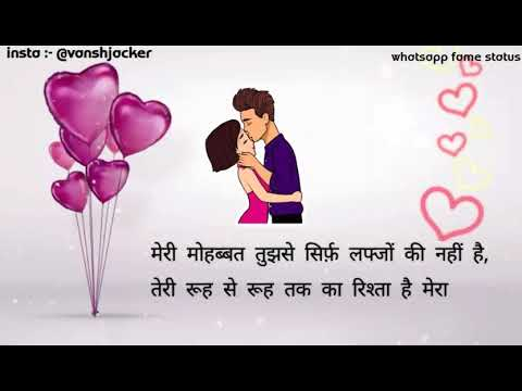 Happy Birthday Wish for Gf/Bf/Wife/Husband whatsapp status with Hindi Shayari