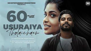 Usuraiya Tholaichaen - Single | Stephen Zechariah | Pragathi Guruprasad | Suriavelan