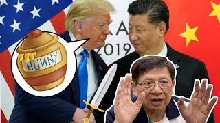 習近平特朗普搞乜鬼?貿易戰關係再生變故?〈蕭若元:理論蕭析〉2020-02-21