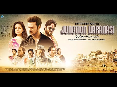 Junction Varanasi Movie Picture