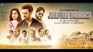 Junction Varanasi Trailer