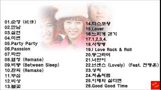 코요태 (Koyote) 베스트  모음  26곡