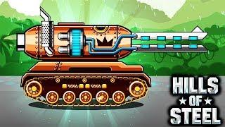 Новый танк МАМОНТ и режим БИТВА С БОССОМ в HILLS of STEEL игра как мультики про танки tanks BATTLE