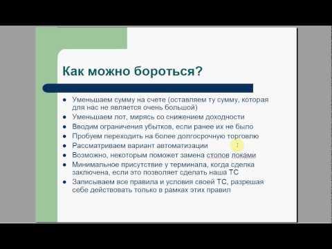 Бинарные опционы с минимальным депозитом 1