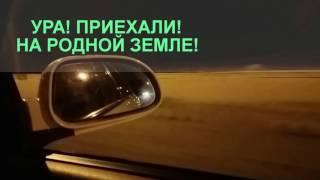 Мое измененное видео