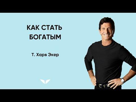 Алексей чумаков песни слушать счастье