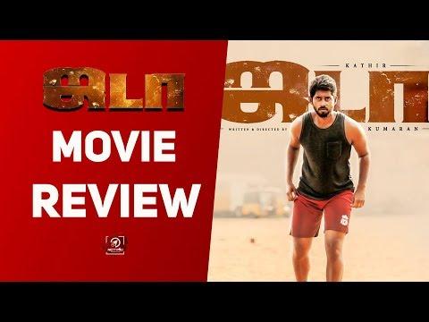 Jada Movie Review ..