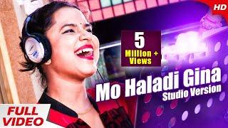 Mo Haladi Gina - Studio Version   Asima Panda & Beautiful   Moon Movies   Sidharth TV