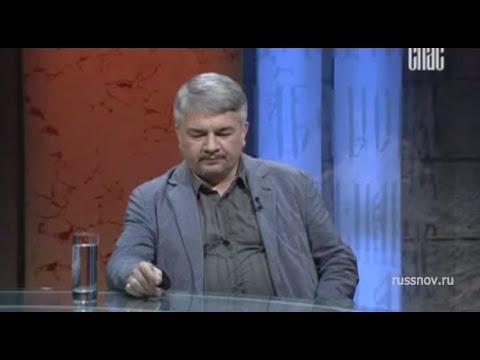 Ростислав Ищенко: Реальна ли диктатура на Украине 10.07.2015