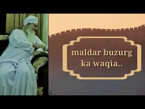 Maldar buzurg Ka waqia.. / Peer zulfiqar Ahmad naqshbandi #taobatv