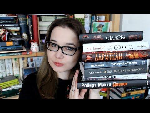 Скачать торрентом герои меча и магии 7 на русском языке