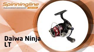 Катушка безынерционная daiwa 18 ninja lt 5000-c