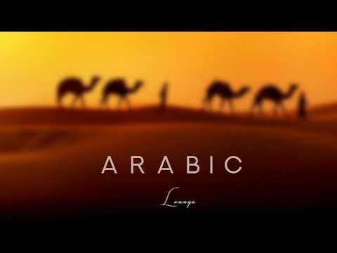Arabic Lounge Music  Aicha