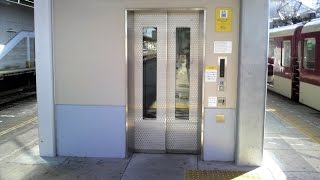 駅エレベーター 三菱製 近鉄高安駅 大阪線 Japan Train Station Platform Elevator