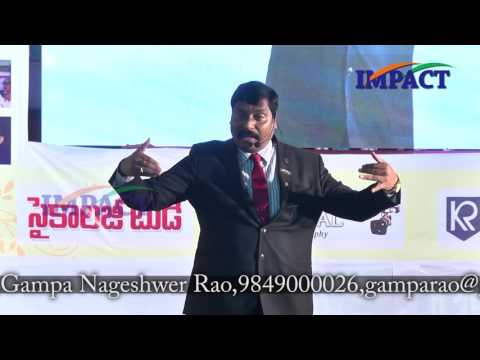 Fear | Gampa Nageswararao |TELUGU IMPACT Hyd Mar 2016