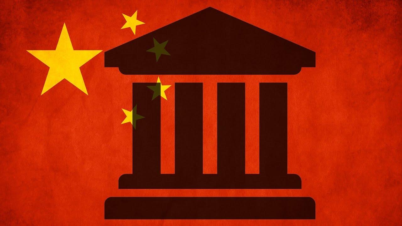 China's Next Financial Crisis: Shadow Banking thumbnail