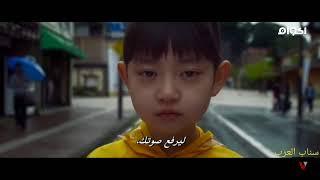 فيلم اكشن ولا اروع (الشبح) 💪ينصح بلمشاهده📽تاريخ النشر في القناة 2018