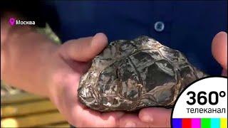 """""""Он у меня спасает жизни"""": москвич продает камень за 10 миллионов"""