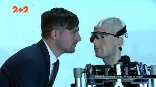 Штучний інтелект значно небезпечніший, ніж ми думаємо