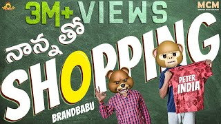 నాన్నతో దసరా Shopping ||  Middle Class Madhu Telugu Comedy Video 2020 || Filmymoji