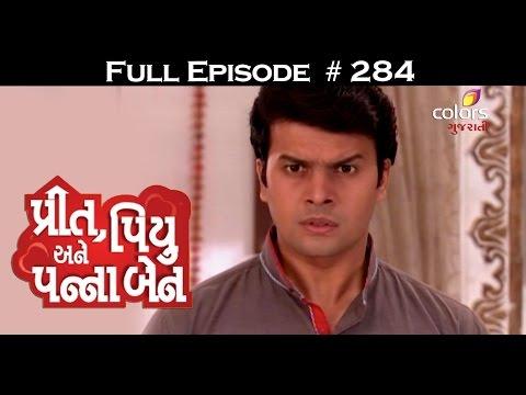 Preet-Piyu-anne-Pannaben--16th-March-2016--પ્રીત-પિયુ-અને-પન્નાબેન--Full-Episode