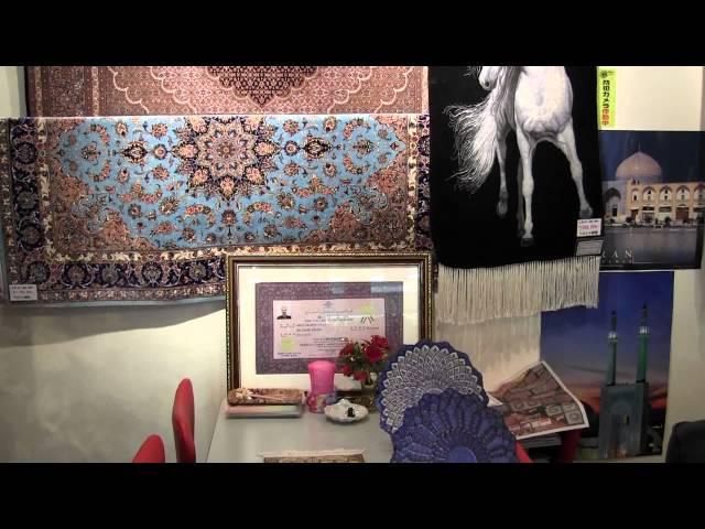 アリヤギャラリー大阪、ペルシャ絨毯専門店新店舗紹介ビデオ