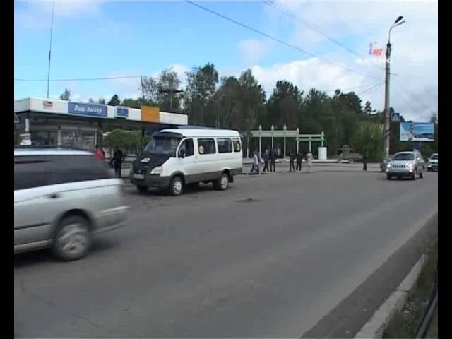 Проезд в маршрутке повысят до 16 рублей