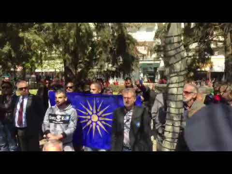 Τα άκουσε η βουλευτής του ΣΥΡΙΖΑ στις Σέρρες: «Να πάτε να πληρωθείτε από τον Ζάεφ» (βίντεο)