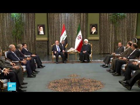 العرب اليوم - شاهد: إيران نحو استبدال الدولار في تبادلاتها التجارية مع العراق
