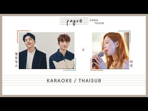 [KARAOKE/THAISUB] TAEYEON (태연) X MeloMance (멜로망스) 'Page 0'
