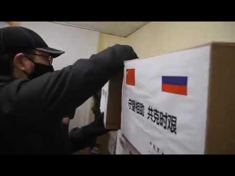 В Якутию доставили гуманитарную помощь из Китая