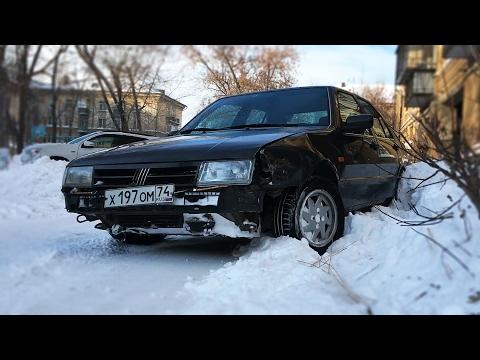 Opel insignia der 2.0 Aufwand des Benzins