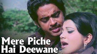 Mere Piche Hai Deewane Aage - 70's Romantic Songs   Shatrughan Sinha   Kashmakash