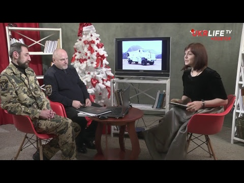 Ефір на UKRLIFE TV 09.01.2018