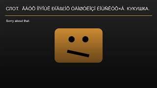 СЛОТ   Кукушка (Official Audio)